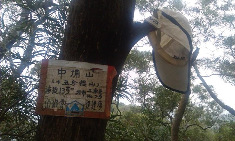 中埔山-2.jpg