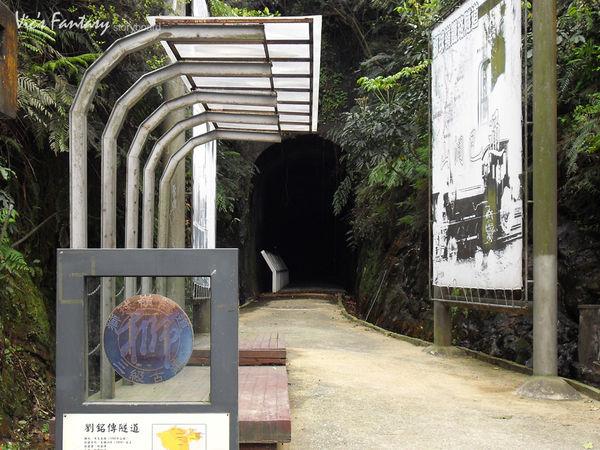 隧道-2.jpg