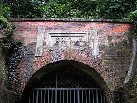 隧道-3.jpg