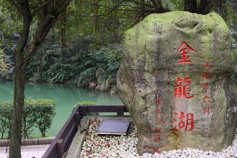 金龍湖-1.jpg