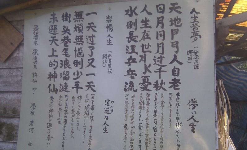 清國井-2.jpg