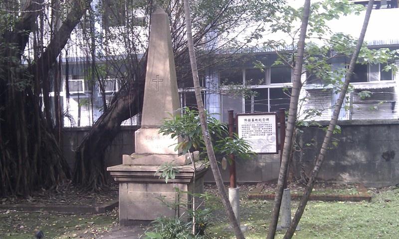 法軍公墓.jpg