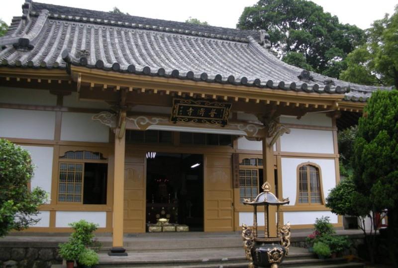 普濟寺.JPG