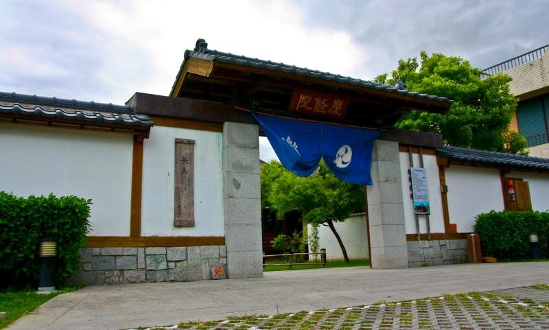 慶修院-1.jpg