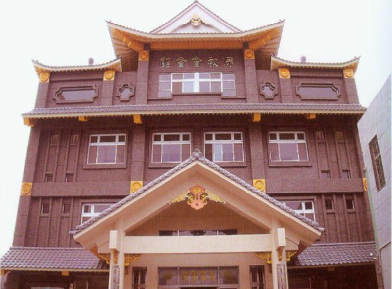 佛教會館-1.jpg