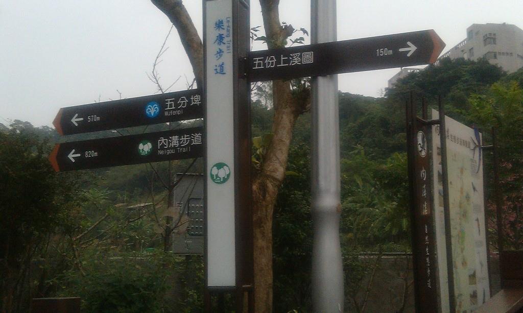 康樂步道-1.jpg