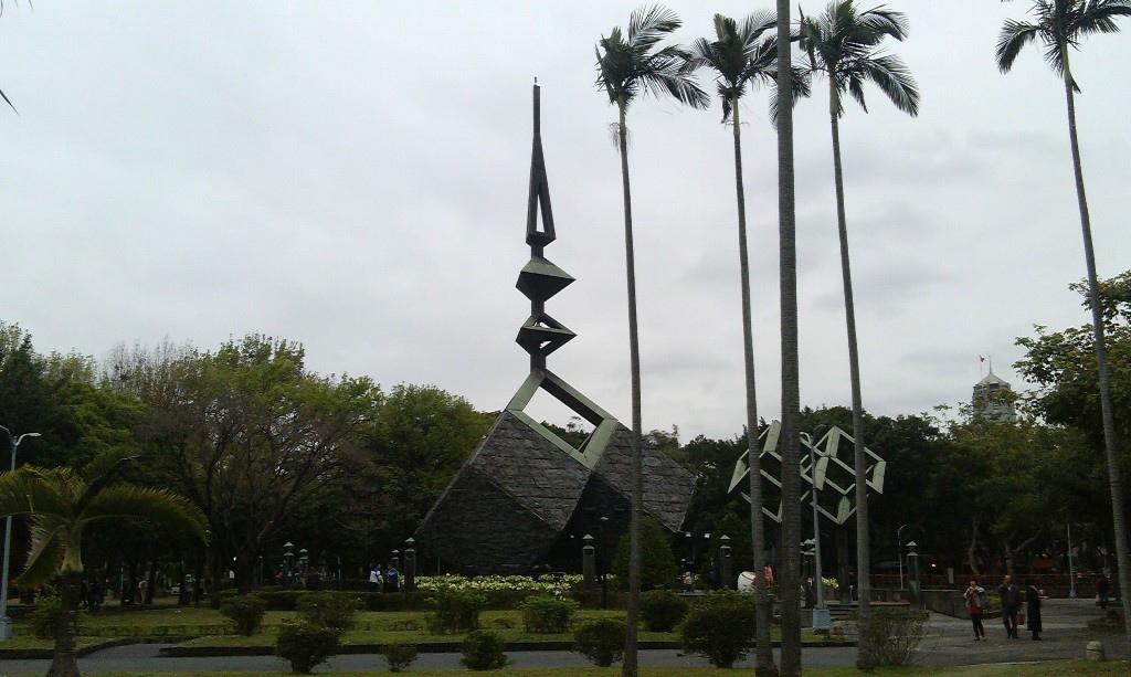 228公園-紀念碑.jpg