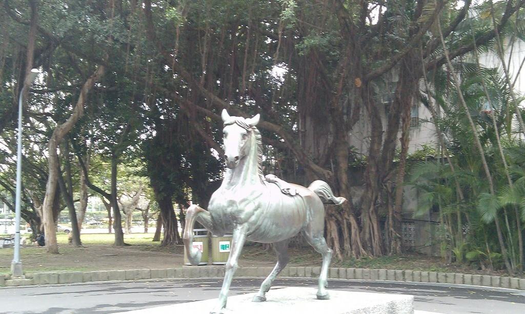 228公園-銅馬.jpg