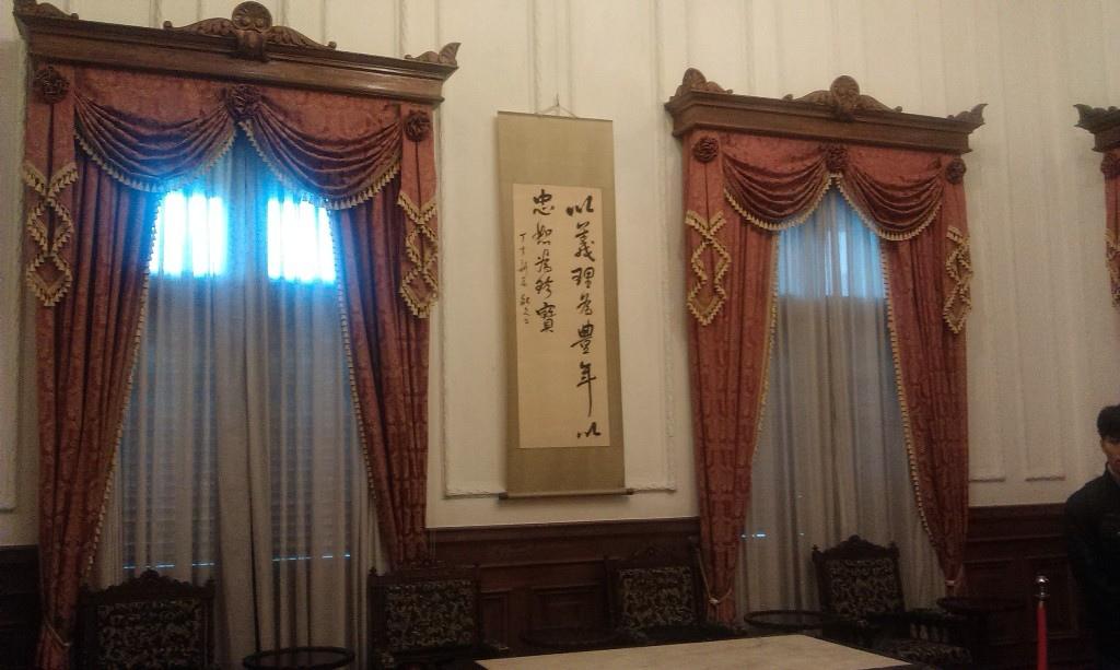 臺北賓館-22.jpg