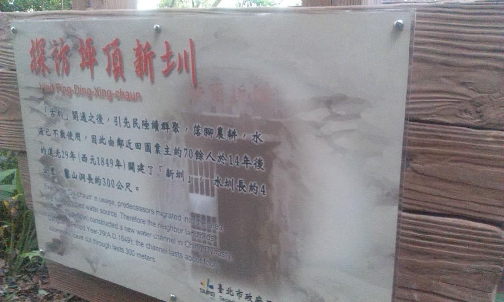 古圳-4.jpg