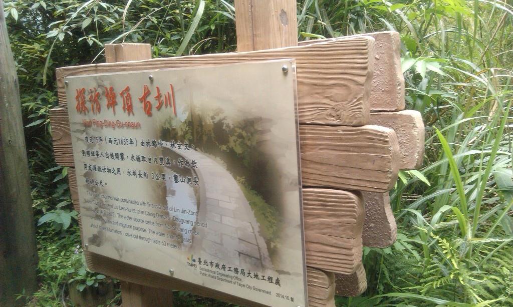 古圳-6.jpg