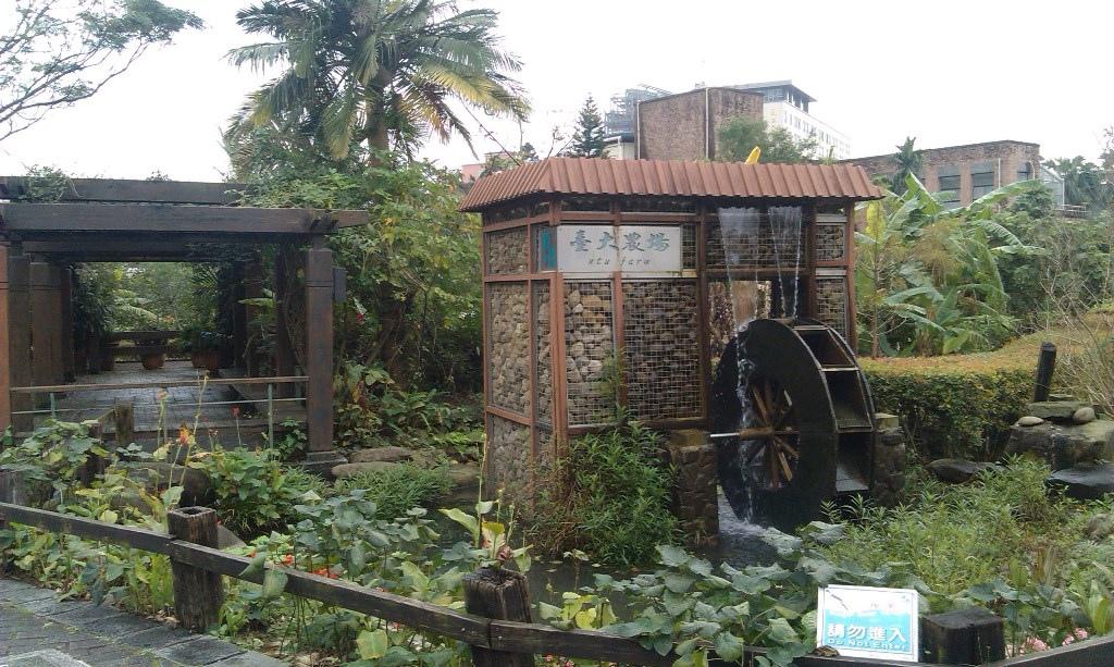 農場水車.jpg