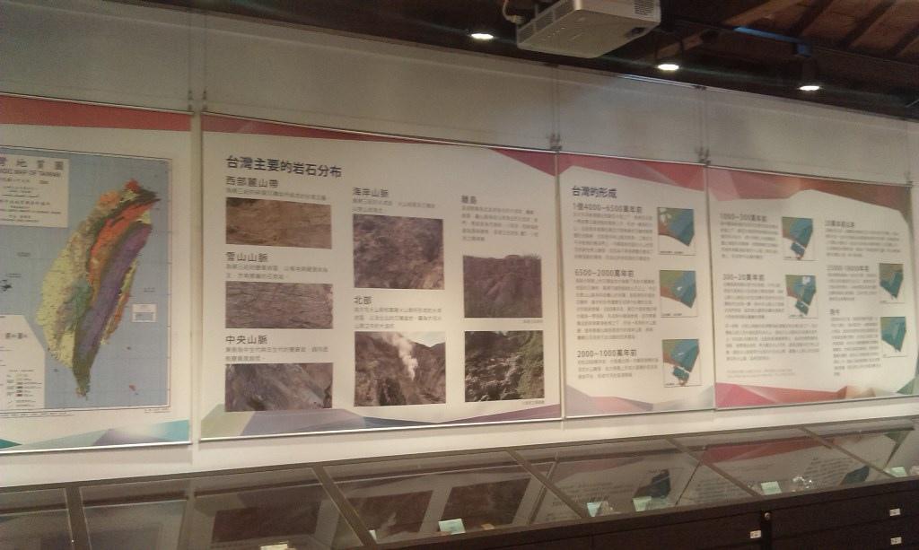 地質館-4.jpg