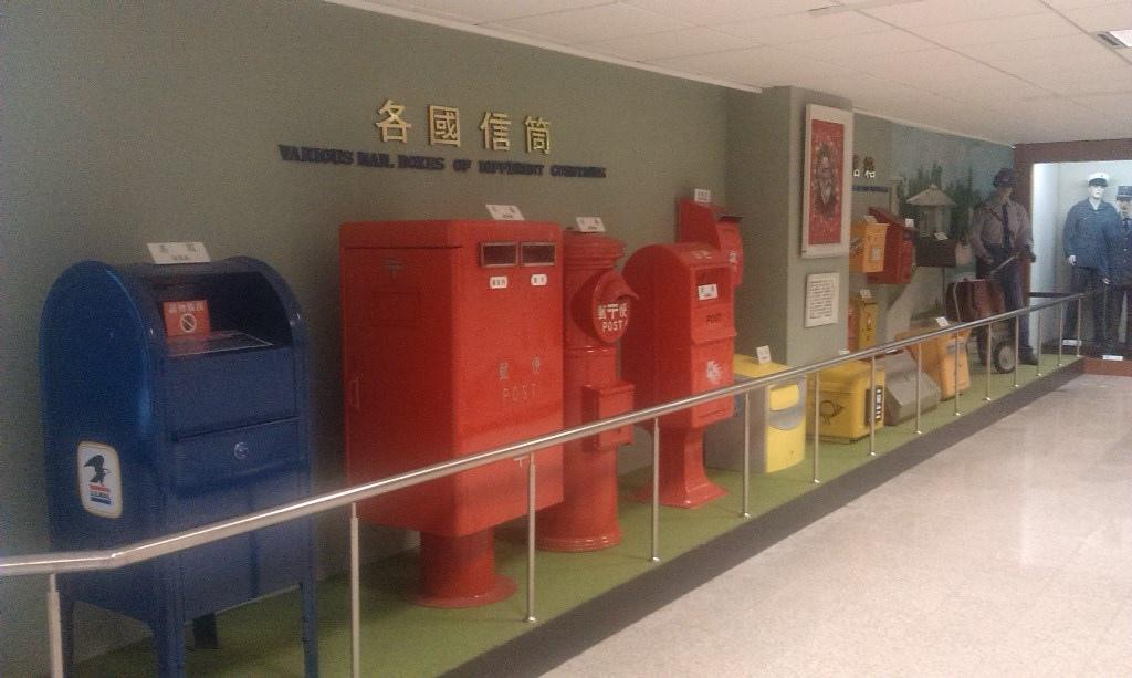 郵政-9.jpg
