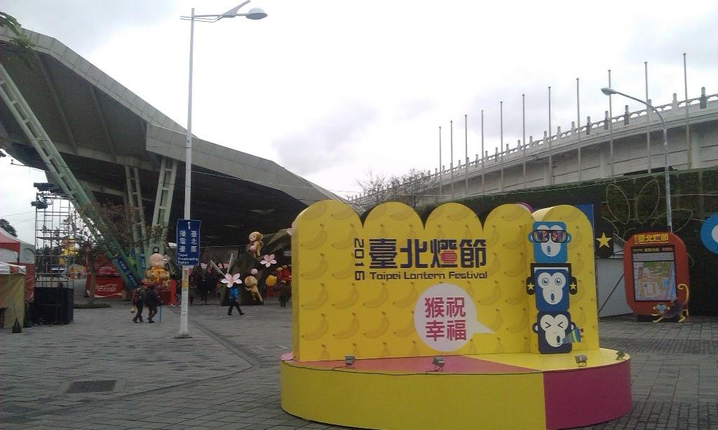 2016臺北燈節-1.jpg