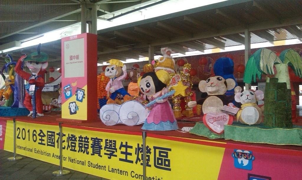 2016臺北燈節-11.jpg