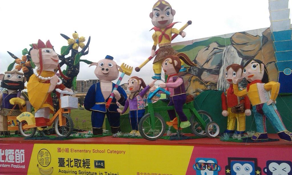 2016臺北燈節-19.jpg