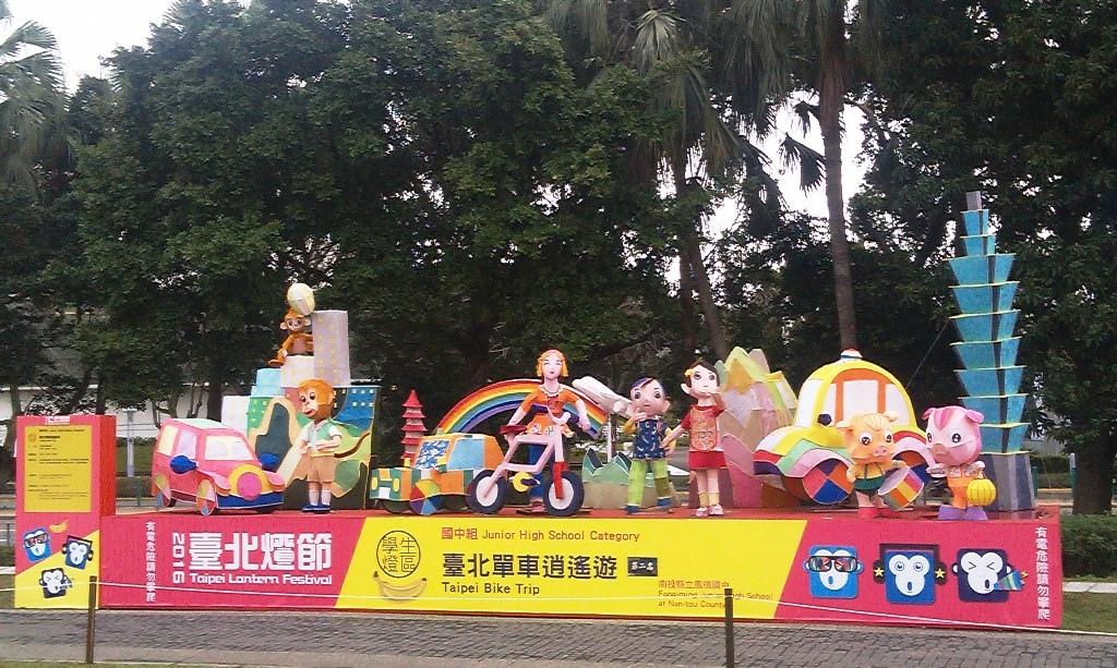 2016臺北燈節-27.jpg