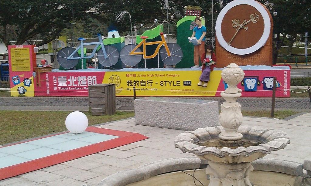 2016臺北燈節-28.jpg