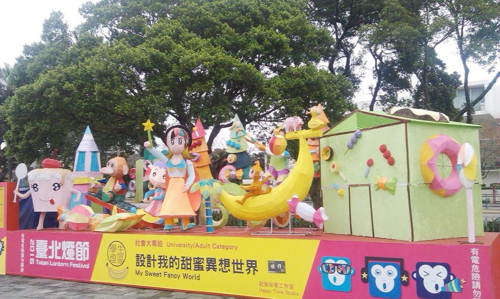2016臺北燈節-29.jpg