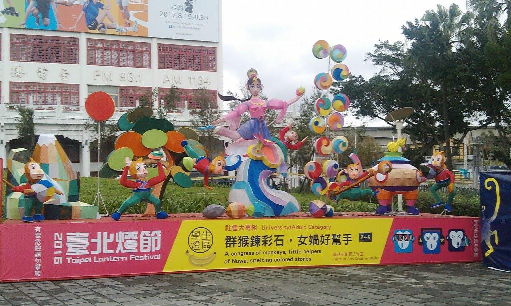 2016臺北燈節-30.jpg