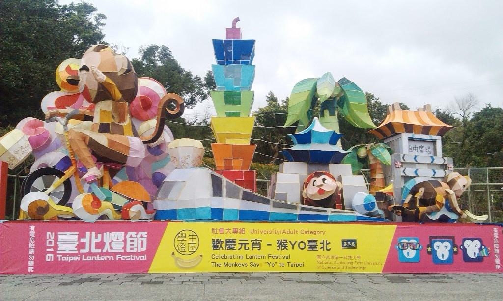 2016臺北燈節-38.jpg