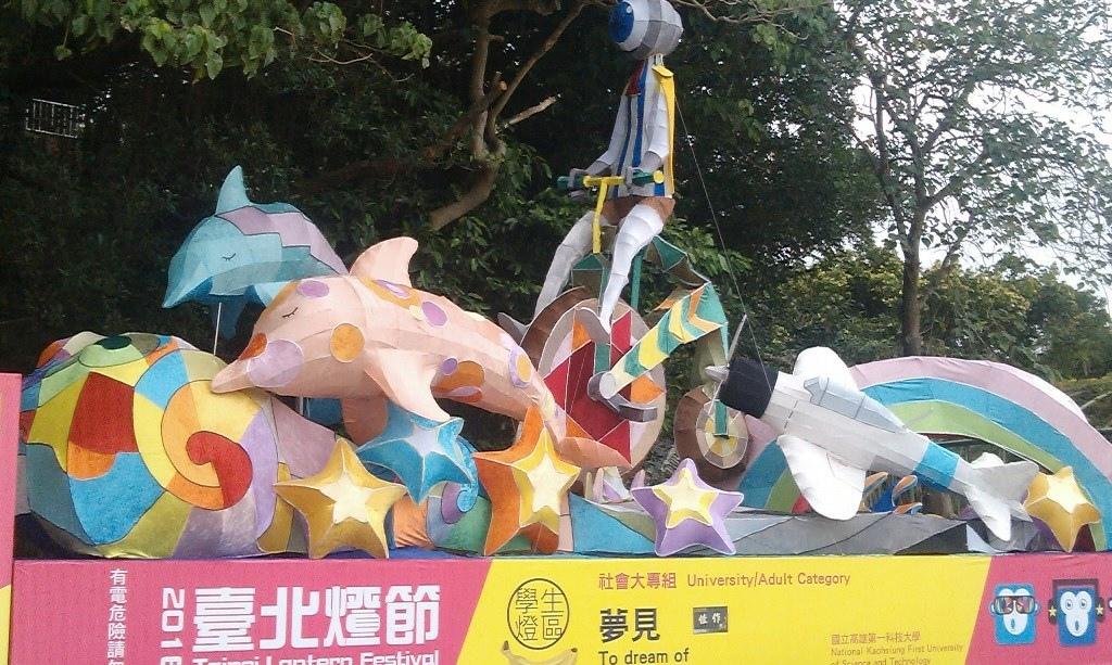 2016臺北燈節-39.jpg