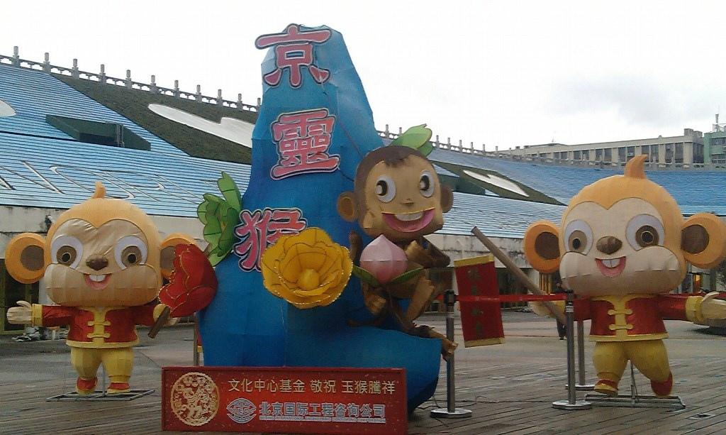 2016臺北燈節-52.jpg