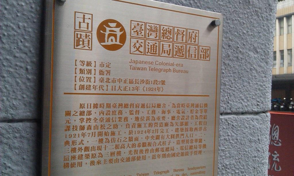 國史館2016-2.jpg