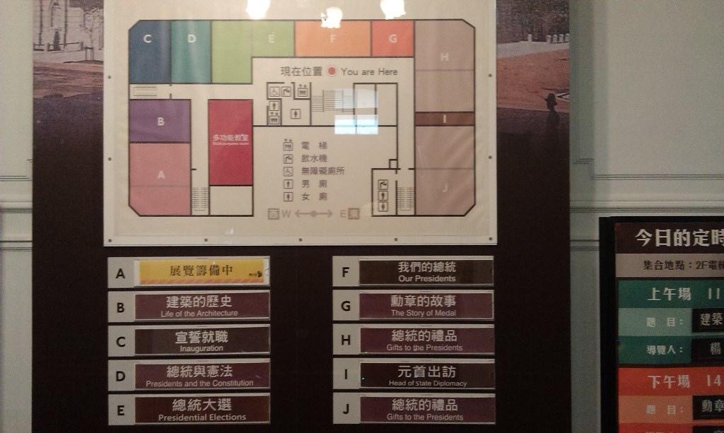 國史館2016-4.jpg