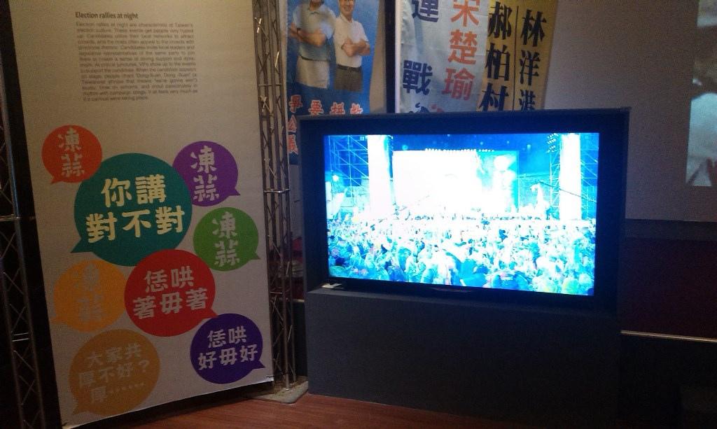 國史館2016-8.jpg
