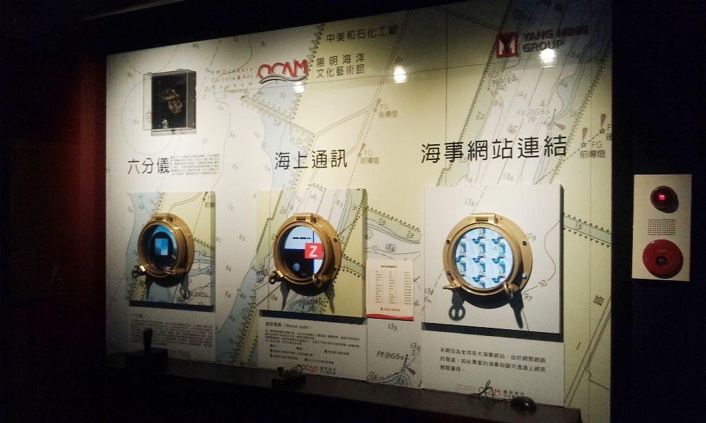 陽明海洋藝術館-9.jpg