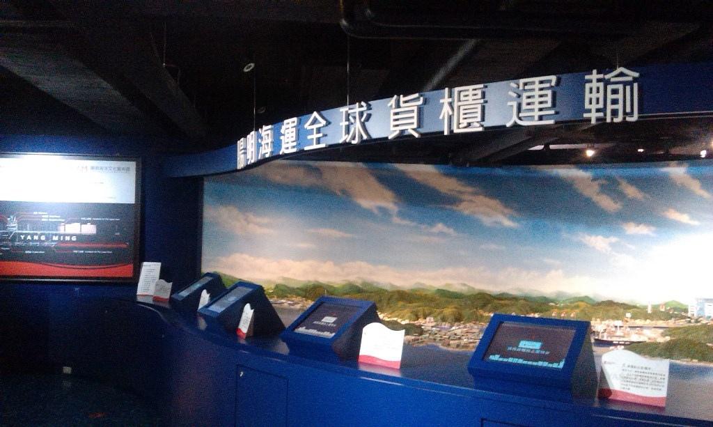 陽明海洋藝術館-12.jpg