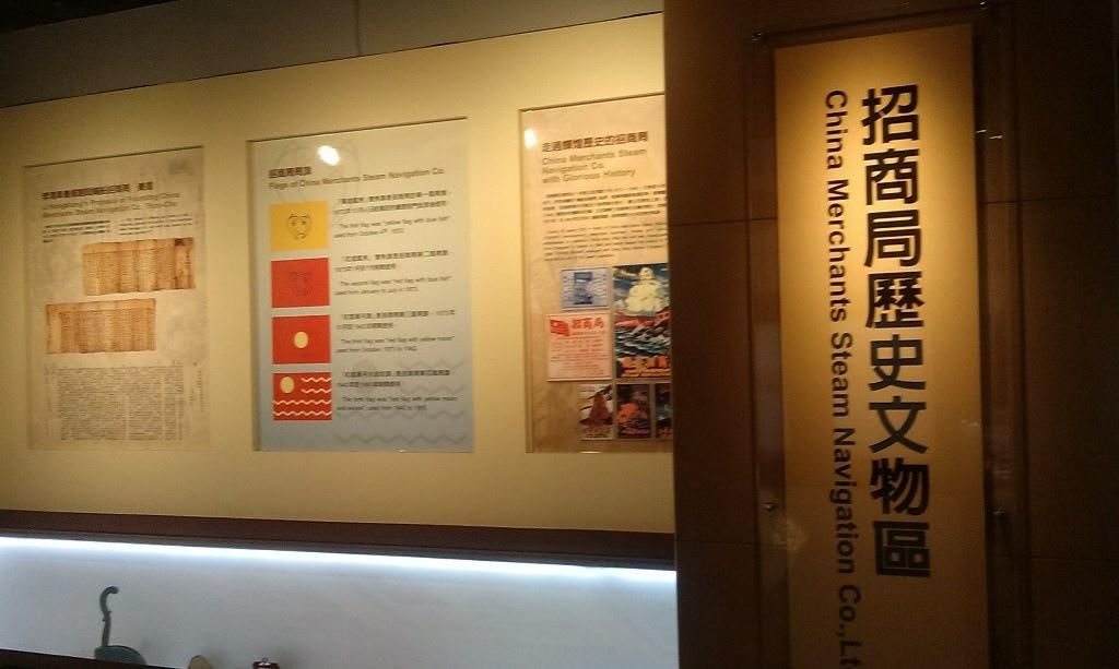 陽明海洋藝術館-14.jpg