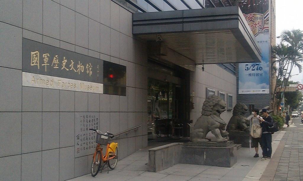 國軍文物館-1.jpg