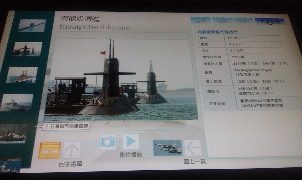 國軍文物館-10.jpg
