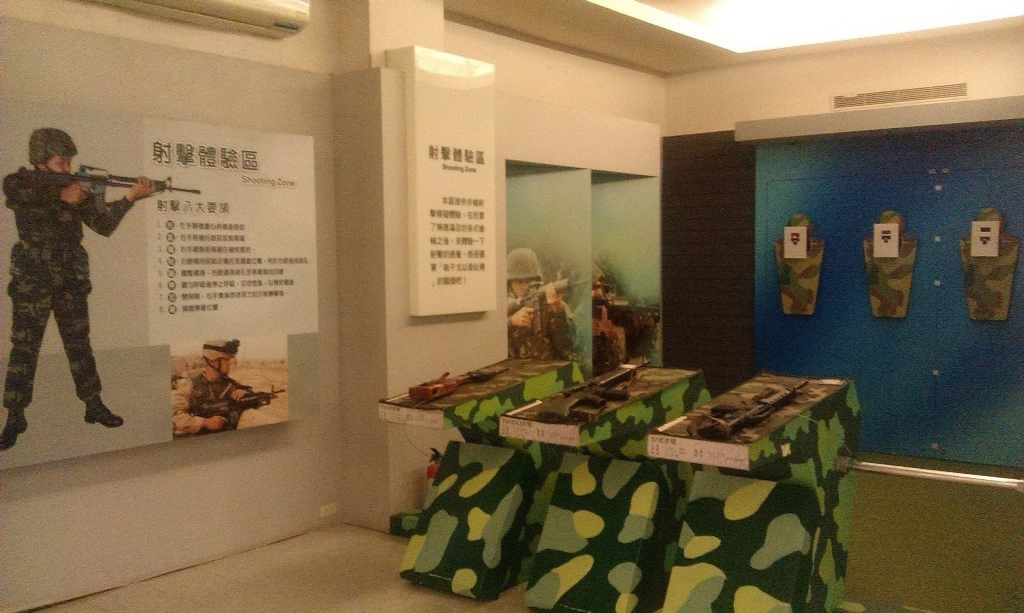 國軍文物館-9.jpg