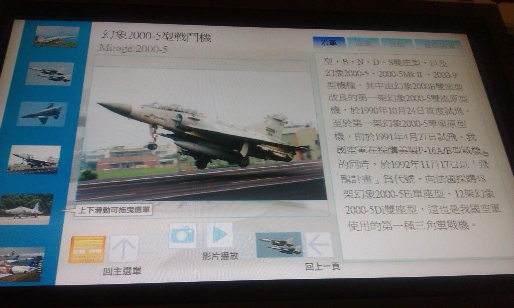 國軍文物館-11.jpg