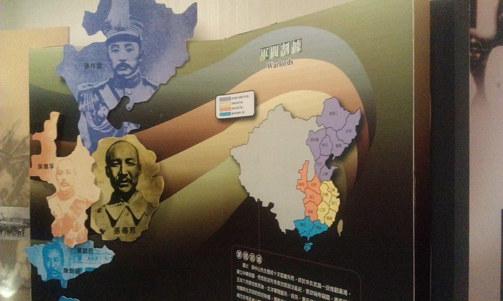 國軍文物館-a1.jpg