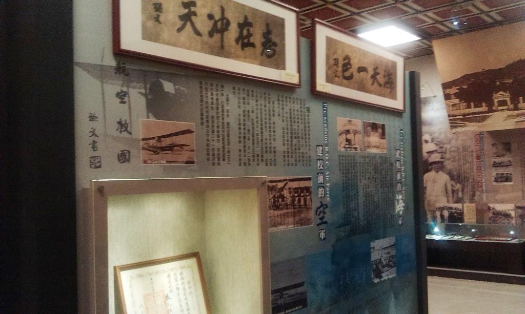 國軍文物館-a2.jpg