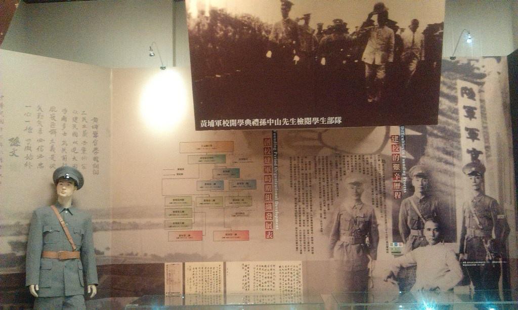 國軍文物館-a3.jpg