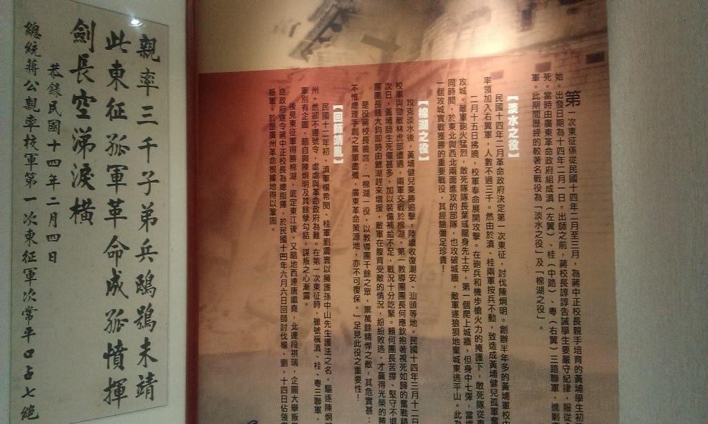 國軍文物館-a5.jpg