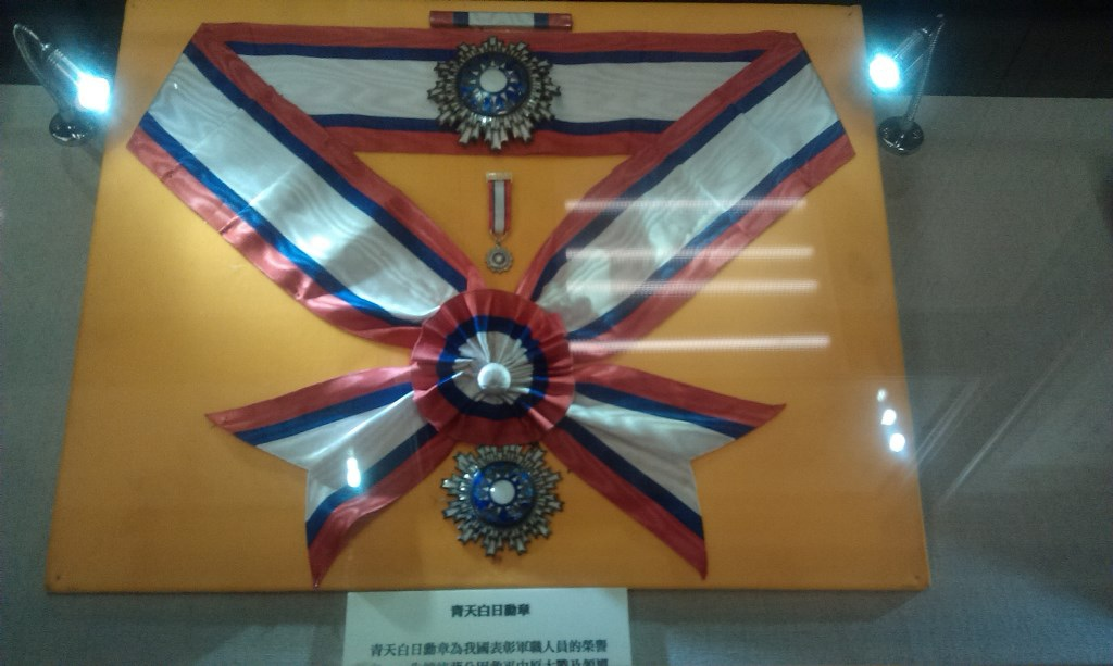 國軍文物館-a7.jpg