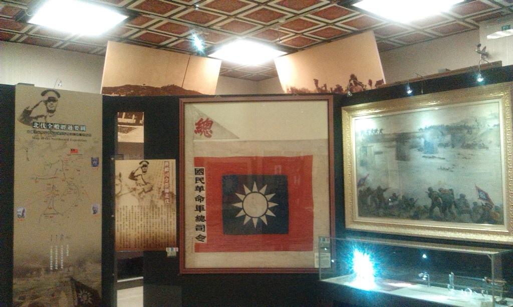 國軍文物館-a6.jpg