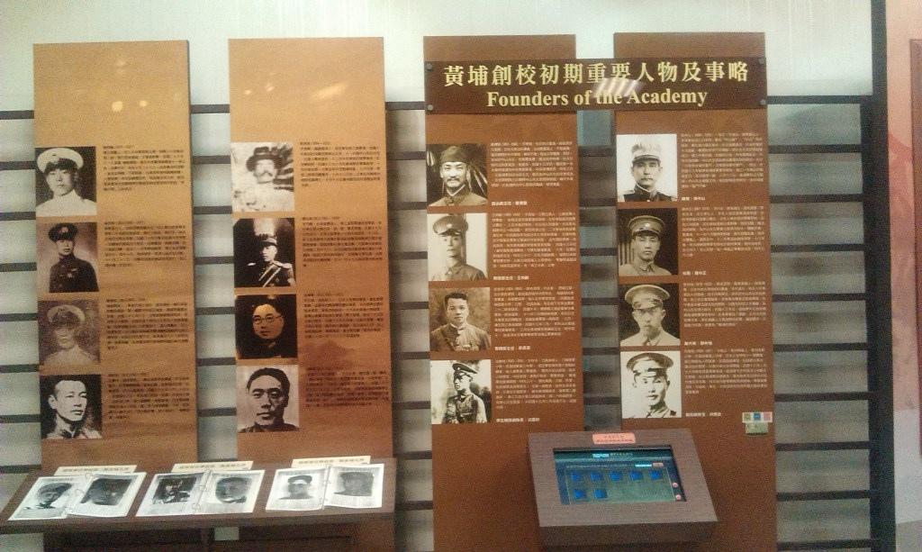 國軍文物館-a8.jpg