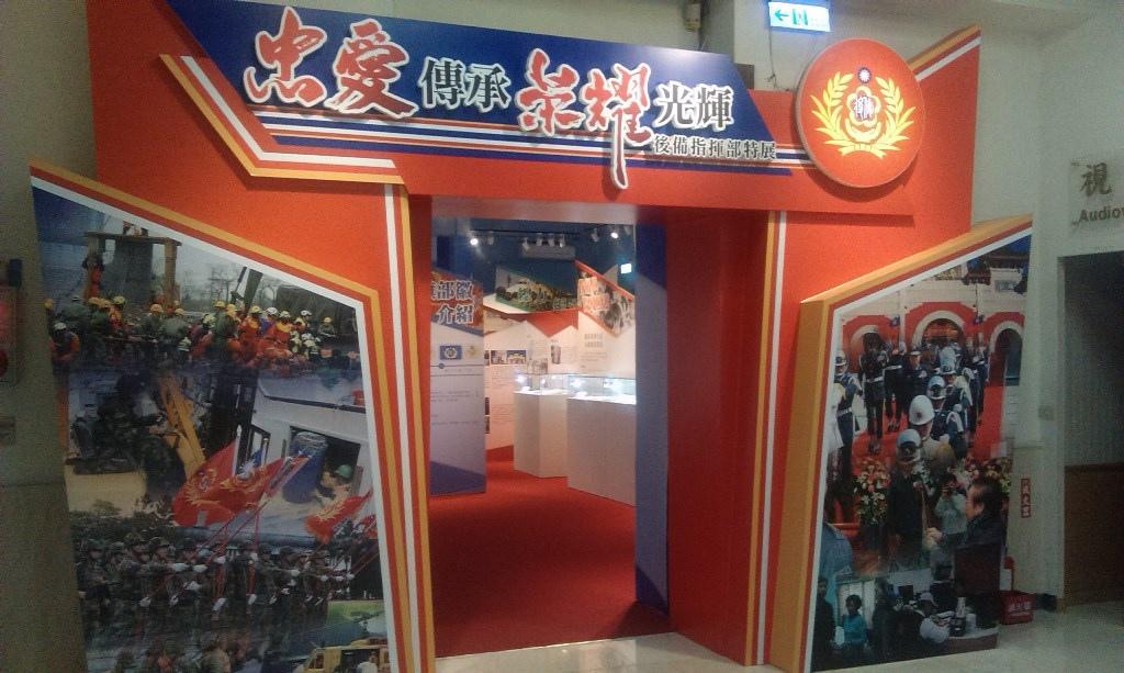 國軍文物館-a9.jpg