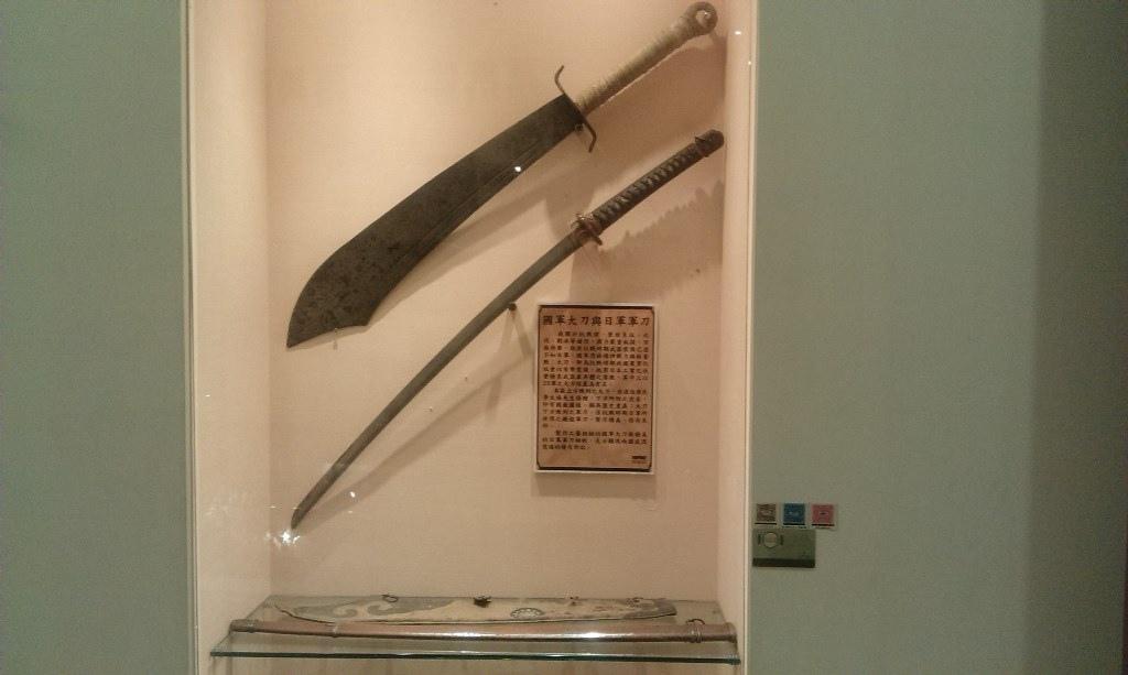 國軍文物館-b5.jpg