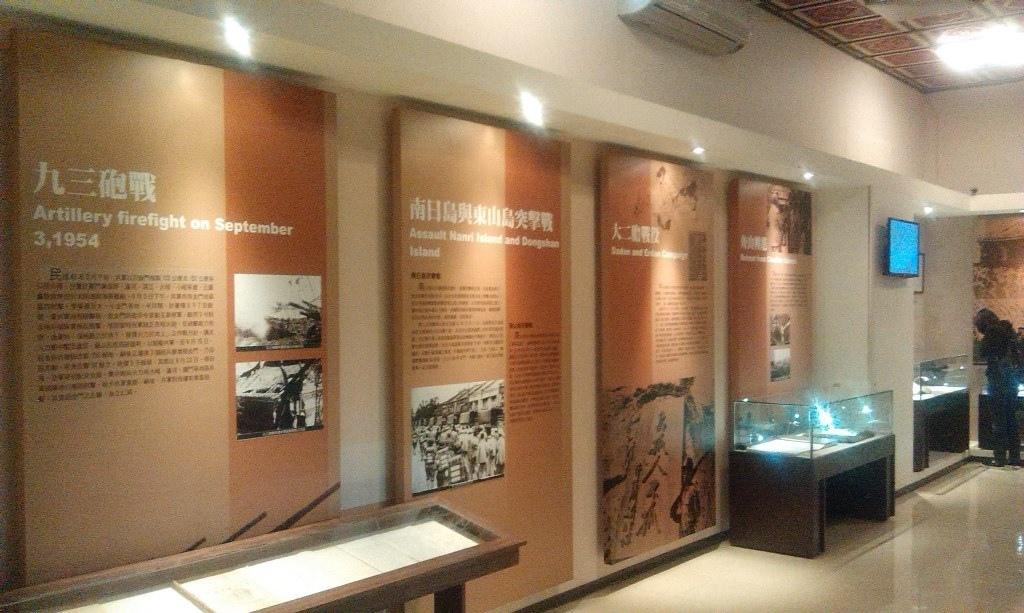 國軍文物館-c1.jpg