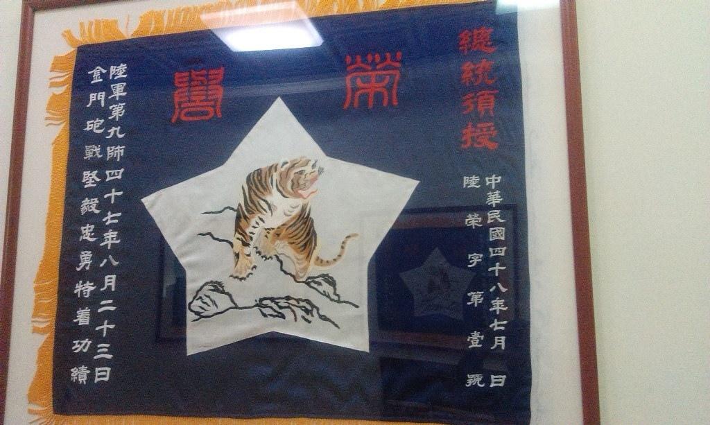 國軍文物館-c5.jpg