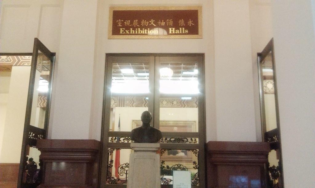 蔣公文物室-1.jpg